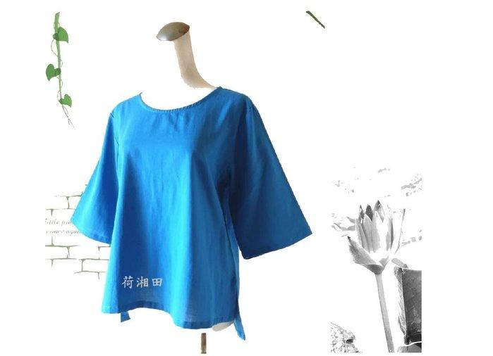 【荷湘田】夏裝--休閒風圓領五分袖簡約素面舒適棉衣布衣台灣製