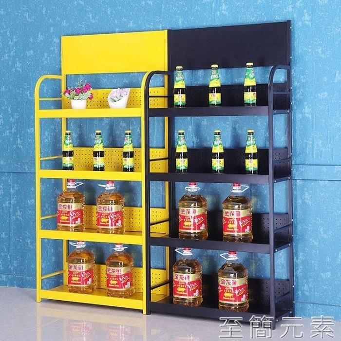 新年鉅惠❤機油貨架定做潤滑油展架展示架超市便利店置物架小架子飲料架WD 至簡元素