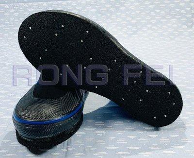 RongFei台灣製3mm潛水布防滑釘鞋 釣魚釘鞋 毛氈釘鞋 磯釣釘鞋 潛水鞋 溯溪鞋