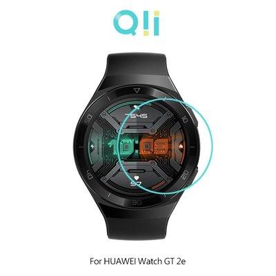 強尼拍賣~Qii HUAWEI Watch GT 2e 玻璃貼  手錶保護貼