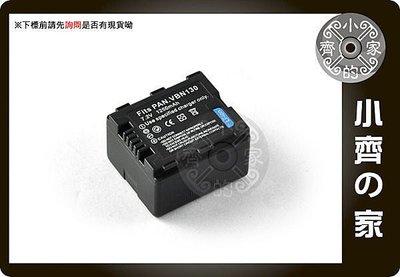 小齊的家 PANASONIC HDC-SD800 SD900 HS900 TM900專用 破解版,VW-VBN130,VBN130無線鋰電池