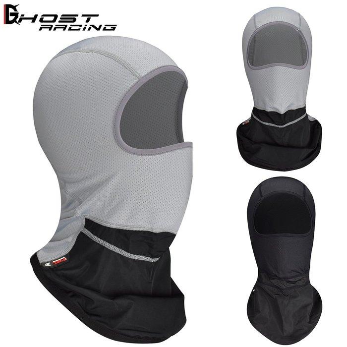 【購物百分百】GHOST RACING春夏秋冬季摩托車騎行防風保暖透氣速幹吸汗頭套面罩