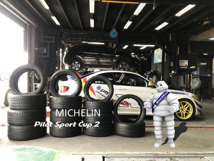 CS車宮車業 米其林 195/55/16 ENERGY SAVER + MICHELIN 米其林輪胎 輪胎 16吋