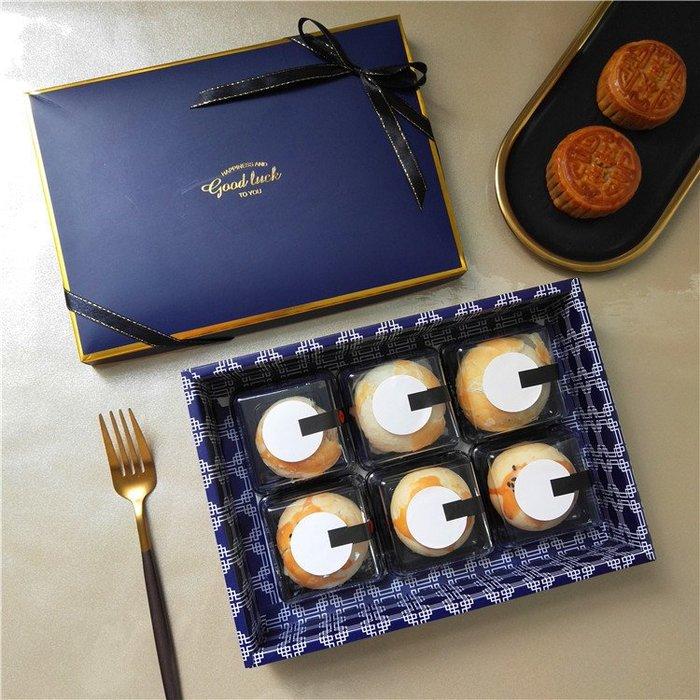 Amy烘焙網:5盒+5袋北歐風高檔燙金藍格禮盒/蛋黃酥月餅6粒裝包裝盒/牛扎糖雪花酥餅乾/禮品衣物包裝盒