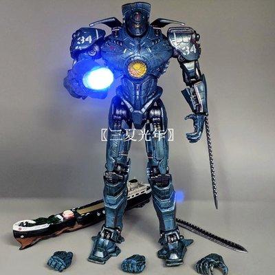 〖三夏光年〗 環太平洋2機甲復仇流浪者哥斯拉手辦怪獸之王模型玩具可動人偶
