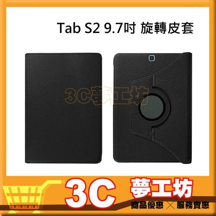 送保護貼 Samsung Galaxy Tab S2 9.7吋 T810/T815 旋轉 可立式 平板皮套 黑色