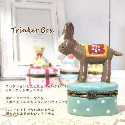 艾苗小屋-日本進口 Trinket Box 可愛陶器動物系列置物箱
