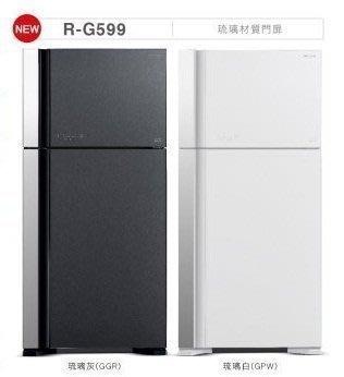 HITACHI日立 RG599 變頻雙門冰箱 570公升