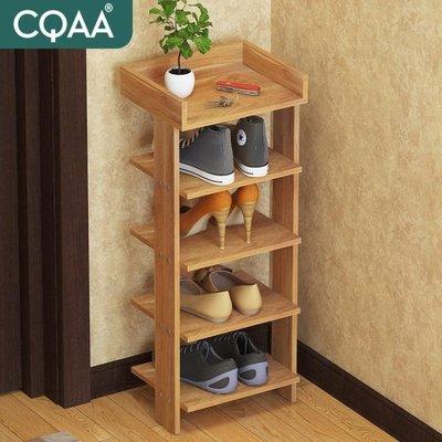 門口鞋架簡易多層省空間家用鞋櫃經濟型多功能牆角小號鞋架子igo
