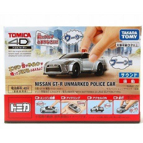 TOMICA 4D 小汽車 Nissan GT-R 警車