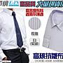 衣印網- 白紫條抗皺襯衫短袖白襯衫長袖白襯衫...