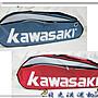 &貝克漢運動用品&-   川崎kawasaki  12支裝單...