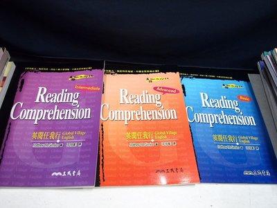 【考試院二手書】《Reading Comprehension 共三本》│三民書局││八成新(B11A14)