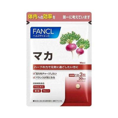 ☆香草日貨 IN JP ☆日本 FANCL 芳珂  瑪卡 90顆入5062 滿3000免運費 可刷卡