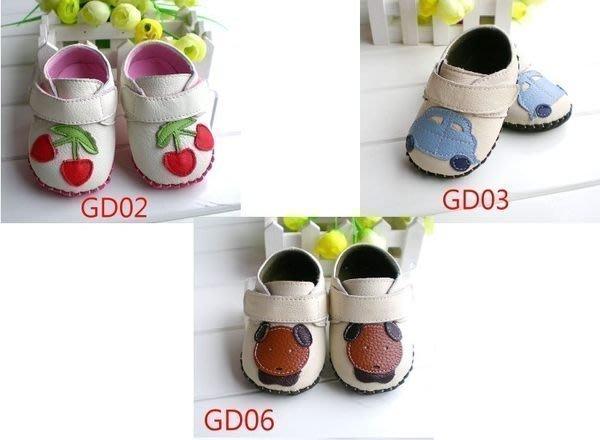 鞋鞋樂園-外貿鞋-德國 舒適牛皮防滑軟底-寶寶鞋-學步鞋-彌月禮-涼鞋-特價1雙220元