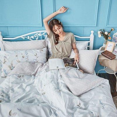 床包 / 雙人【微月遠蝶】含兩件枕套  60支天絲  戀家小舖台灣製AAU201