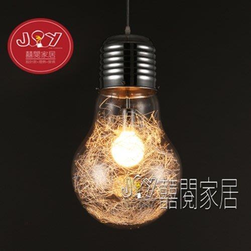 ~ 囍 閱 家 居 ~  吊燈   大燈泡造型  吊燈 設計師的燈款  (大款清光)