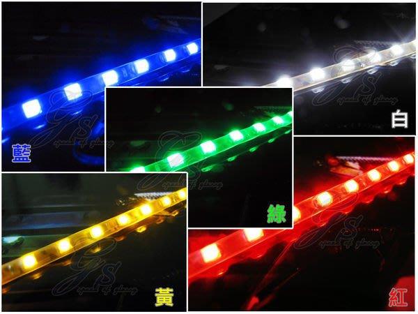 光速改裝部品 爆亮 超細燈條 45晶(45公分) 防水燈條  藍光  直購99元//