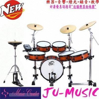造韻樂器音響- JU-MUSIC - 歡慶10週年大特價 XM C-PLUS-110SR 電子鼓