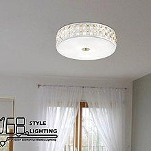 【168 Lighting】心心相印《水晶吸頂燈》(三款)C款GD 20255-3