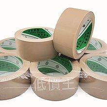 【低價王】衝評價 地球牌 PVC布紋膠帶 免刀膠帶 棕色膠帶 封箱膠帶 包裝膠帶 玻璃防爆 居家黏塵【每月限量250箱】
