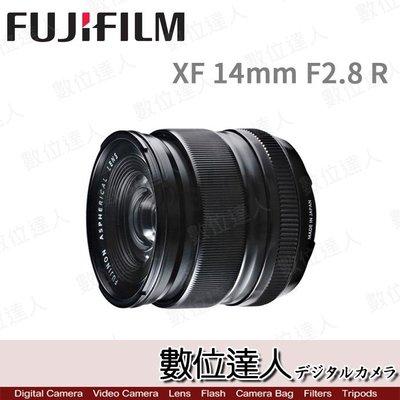 【數位達人】平輸 FUJIFILM 富士 XF 14mm F2.8 R /2
