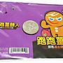 (財寶庫) 一卡通iPass--LINE GAMES 【跑跑薑餅人女生版鑰匙圈造型卡】 立體 造型 。現貨下標就結標。