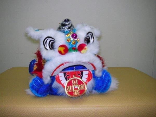 kjleisuretw達客網~河洛坊布袋戲玩偶~獻禮~獅子面紙盒套藍色~送禮盒~~[新年最佳獻禮]~~