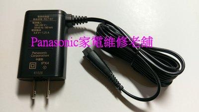 【專速】原廠充電器 RE7-87 ES-ST29, ES-ST39, ES-ST2N, ES-ST2P, ES-ST2Q 刮鬍刀 台南市