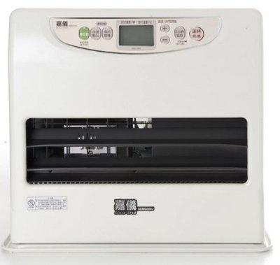 【小饅頭家電】『特A級福利出清品‧數量有限』 台灣製造 KE 嘉儀 電子氣化式煤油暖爐 KEG-425A