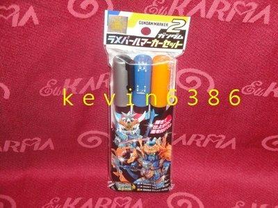 東京都-日本郡氏 GUNZE麥克筆組-BB戰士三國傳專用金屬色(GMS-202)現貨