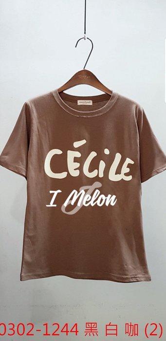 ::: i-MelOn :::100%韓國空運 正韓【現貨】名牌精品風短袖T恤上衣※黑/白