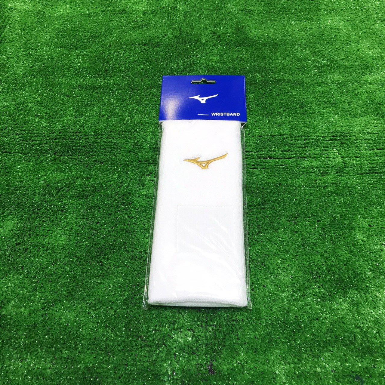 棒球世界全新【美津濃MIZUNO】12ty0y3901一支入包裝毛巾組織 加長護腕特價白色