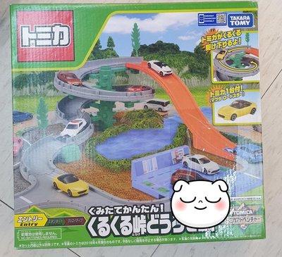 日本 TOMICA 山道迴旋組(急速轉彎道連結)