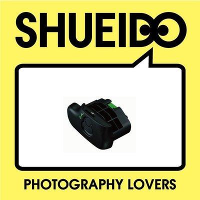 集英堂写真機【全國免運】【預購】NIKON BL-5 BL5 原廠電池室蓋 D800 D800E 垂直手把專用 A