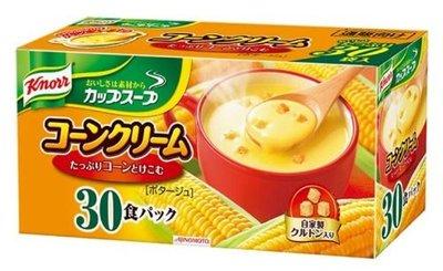 日本境內版 康寶濃湯 玉米巧達濃湯 30入 味之素 Ajinomoto VONO 暖心 暖胃 沖泡 飲品 【全日空】