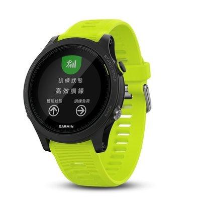 含發票Forerunner 935 黃 Forerunner 腕式心率全方位鐵人運動錶 • 專為全日舒服配戴設計的運動錶