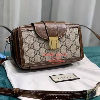 正品 GUCCI 614368 多功能防水布 迷你款箱子包 Mini bag with clasp closure
