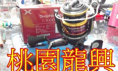 {龍哥釣具2} 2015 SHIMANO Sephia SS C3000SDH 高轉速雙把手 軟絲捲線器
