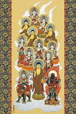 (藝)日本拼圖原裝進口 1000片拼圖 佛教 阿彌陀佛 御守十三佛 1000-652