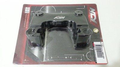 NCY RACING 雷霆 150/180 G6 超5 原廠卡鉗 後卡鉗座 加大卡鉗座 卡座 後移座 240 MM 碟盤