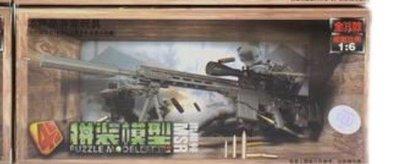 全新4D槍支模型 DIY步槍模型 MM0598-2 仿真槍 1:6槍拼裝模型