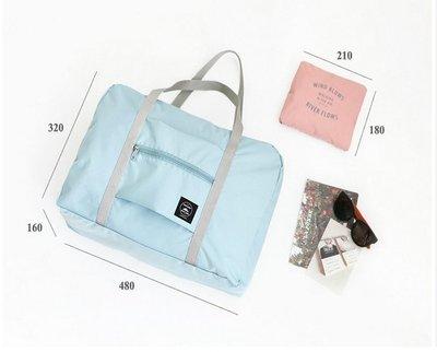 韓版旅行摺疊收納袋 衣服收納包 旅遊收納袋