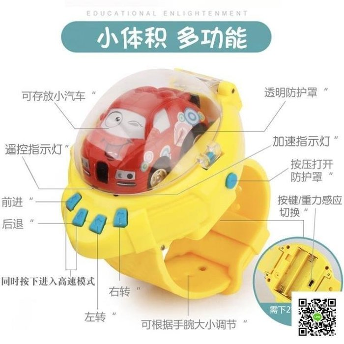 麥麥部落 遙控汽車重力感應手錶遙控車玩具兒童小汽車電動寶寶迷你MB9D8