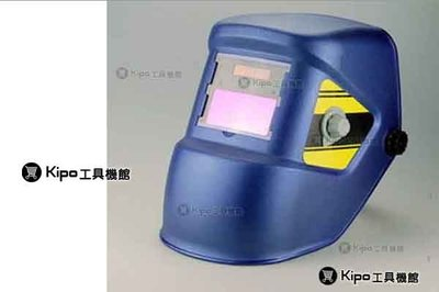 新款/電焊面罩/-自動變光電焊面罩/焊接面罩/自動電焊護目鏡VFA003001A