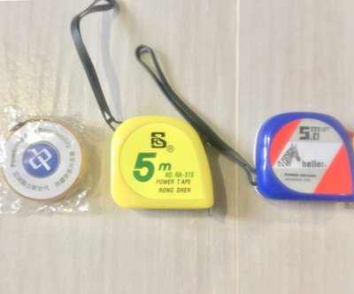 3 把【伸縮鐡尺】ruler tape measure 5m + 5m + 3m (100%全新)原價$70