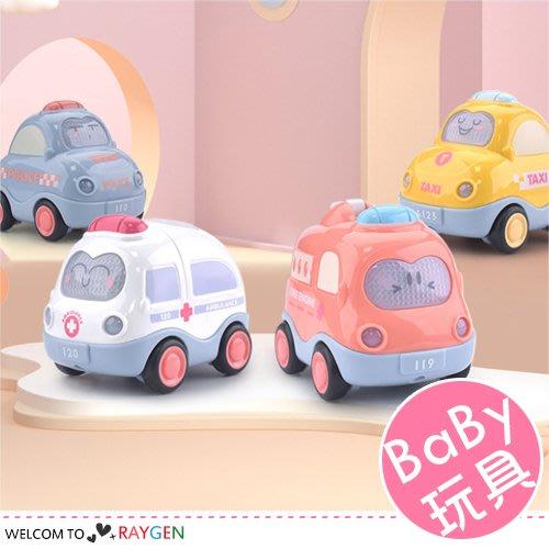 HH婦幼館 音樂聲光慣性小汽車玩具 警車 消防車【3B002M706】