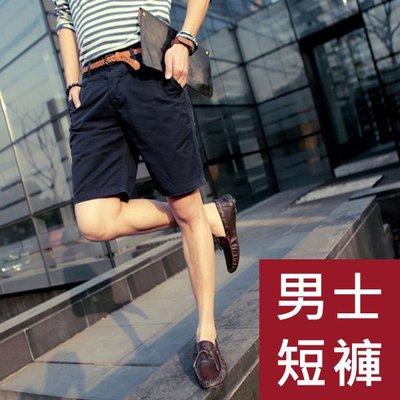 【現貨】男士夏季休閒短褲/男生短褲/男生五分褲/男生休閒褲/男生時尚褲子
