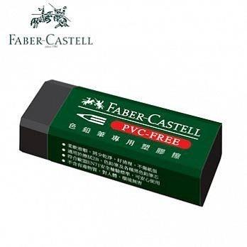 ☆天才老爸☆→【輝伯Faber-Castell】色鉛筆專用塑膠擦(黑)((國際碼:9555684627865)