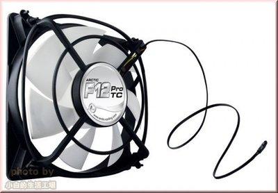 小白的生活工場*Arctic-cooling ARCTIC F12 Pro TC 溫控風扇